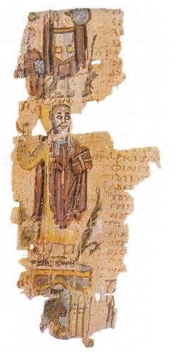 Papyrus Goleniscev